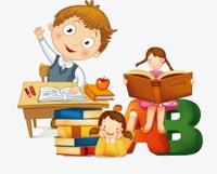 Язык, на котором осуществляется образование (обучение)
